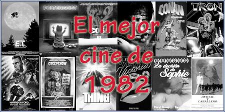 El mejor cine de 1982