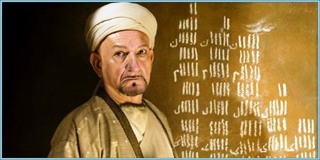 Ben Kingsley es Ibn Sina