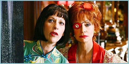 Vivian y Lily, las tías de Chuck