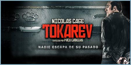 Tokarev (Rage)
