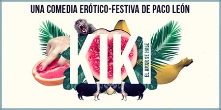 Kiki: El amor se hace (2016)